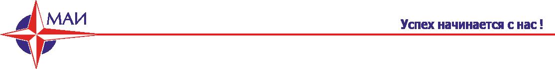 МАИ+3Н управляющая компания г.Тольятти!